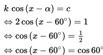 W1siZiIsIjIwMTQvMTEvMjcvMDYvMzMvNTgvMjY3LzU0NmQ0NmVkNmUxMWRmMDAwZjAwMDdmZS5wbmciXSxbInAiLCJ0aHVtYiIsIjYwMHhcdTAwM2UiLHt9XV0 Persamaan Trigometri