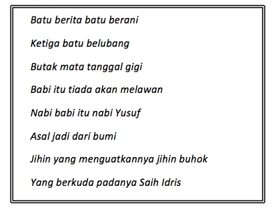 W1siZiIsIjIwMTUvMDcvMDMvMDEvNTQvNDYvNzkxL1NjcmVlbiUyMFNob3QlMjAyMDE1LTA3LTAzJTIwYXQlMjA5LjAxLjIyJTIwQU0ucG5nIl0sWyJwIiwidGh1bWIiLCI2MDB4XHUwMDNlIix7fV1d Karakteristik Puisi Lama